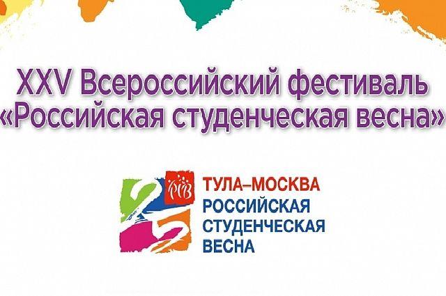 Юлия Самойлова иАлексей Воробьев приедут вТулу наоткрытие «Всероссийской студвесны»