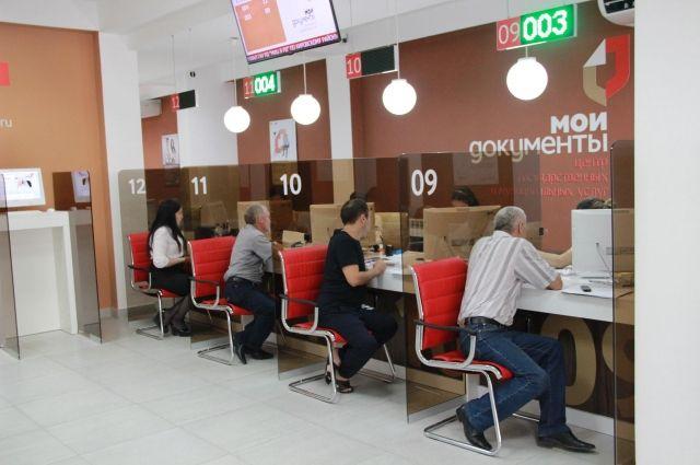 Максим Орешкин обещает облегчить жизнь гражданам— Налоги через МФЦ