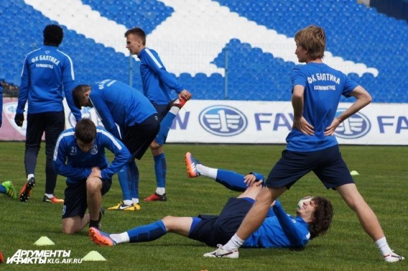 Тренировка «Балтики».