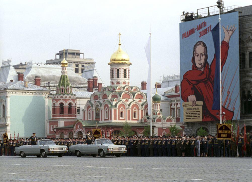 В 1995 году парад ветеранов Великой Отечественной войны 1941-1945 годов на Красной площади принимал Маршал Советского Союза Виктор Куликов, один из четырех оставшихся в живых Маршалов Советского Союза, принимавших участие в войне. Принимающий парад и командующий парадом объехали полки ветеранов.