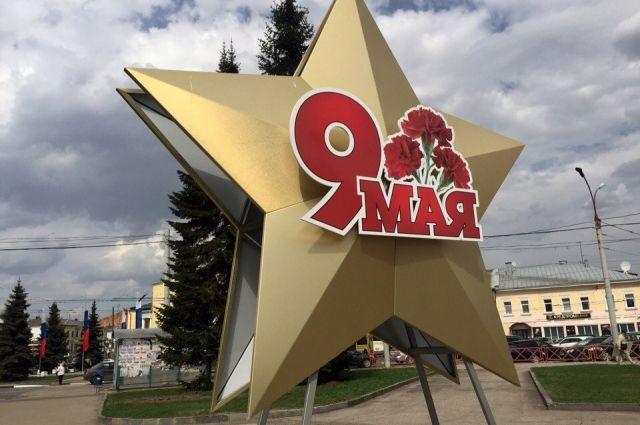 Редакция «АиФ-Алтай» от всей души поздравляет с великим праздником Днем Победы!