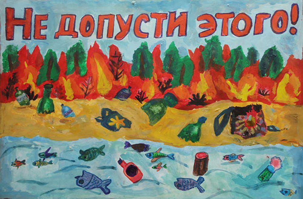 Участник №151 Разуваева Анастасия