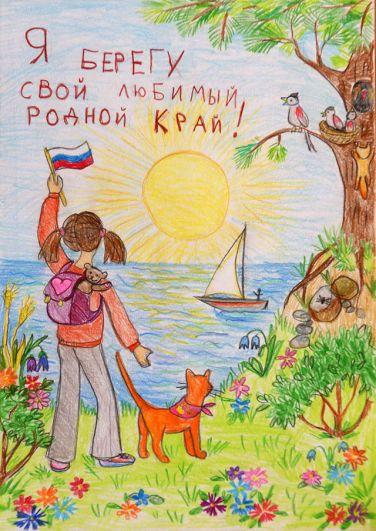 Участник №144 Зиброва Ульяна