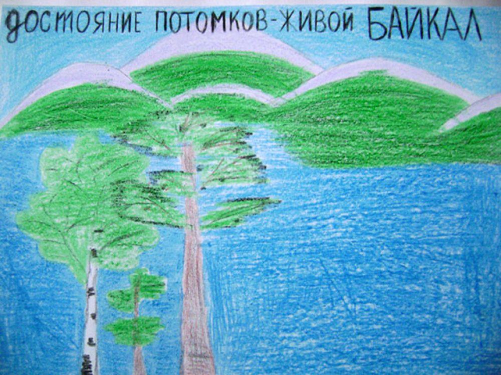 Участник №161 Москвитина Иветта