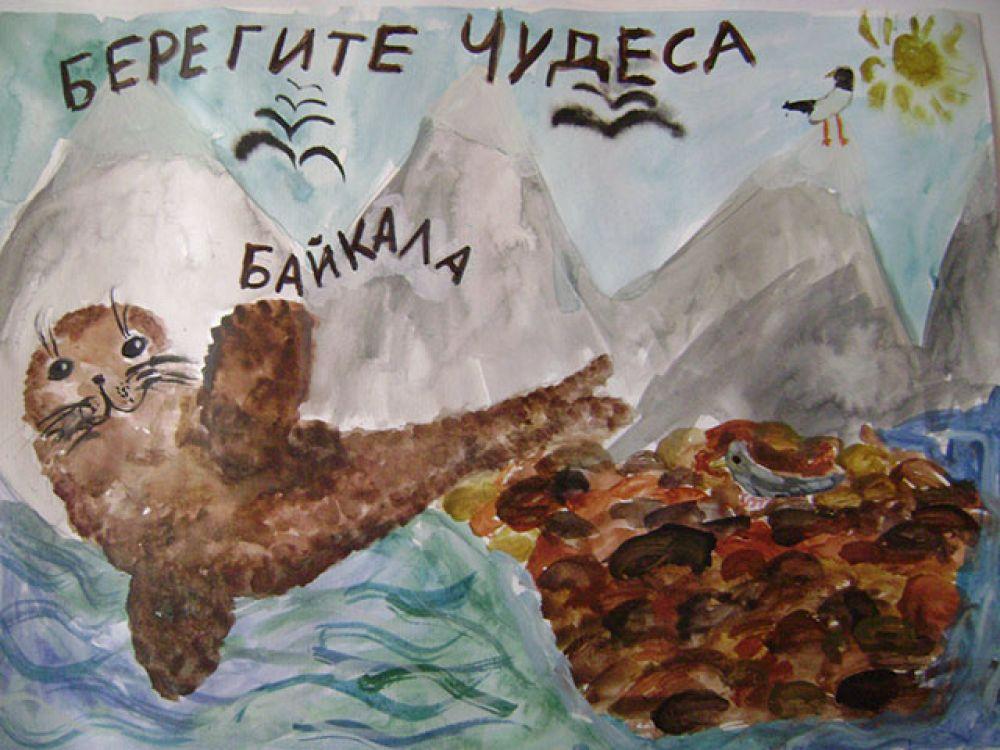 Участник №160 СавенковаЯна