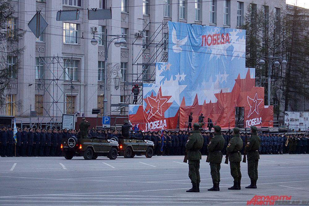 Следующая репетиция парада пройдёт 7 мая. Торжества же начнутся 9 мая в 10:00 на Октябрьской площади.