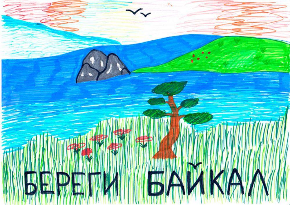Участник №142 Товарова Анна