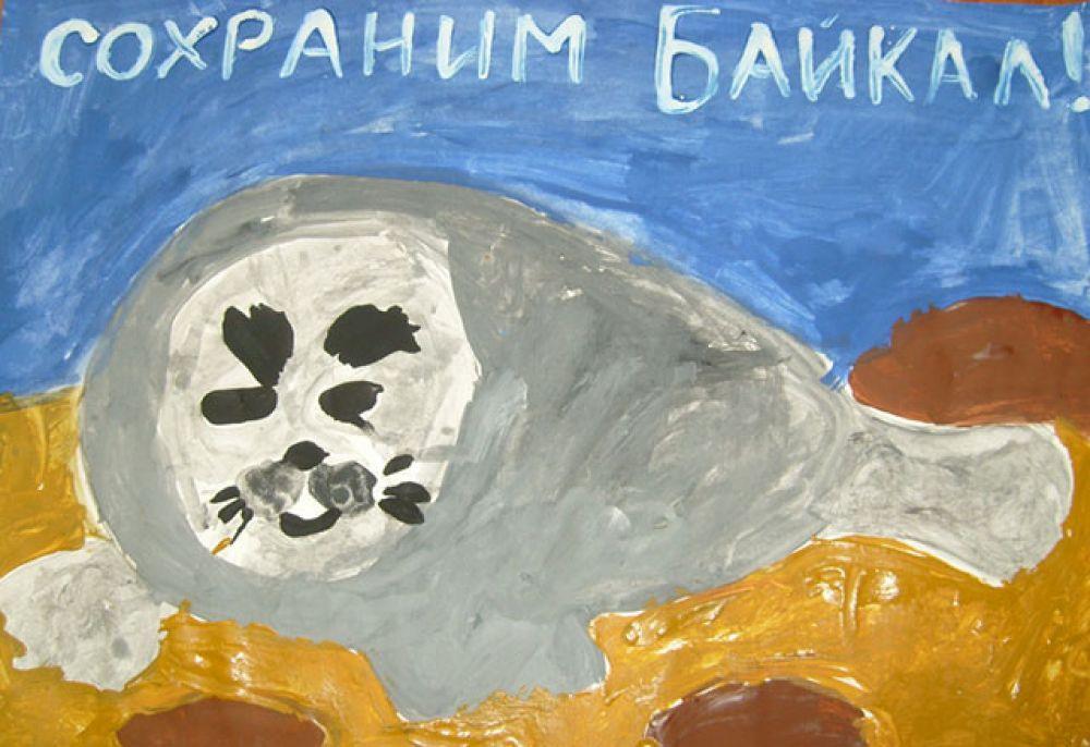 Участник №154 Соломахина Даша
