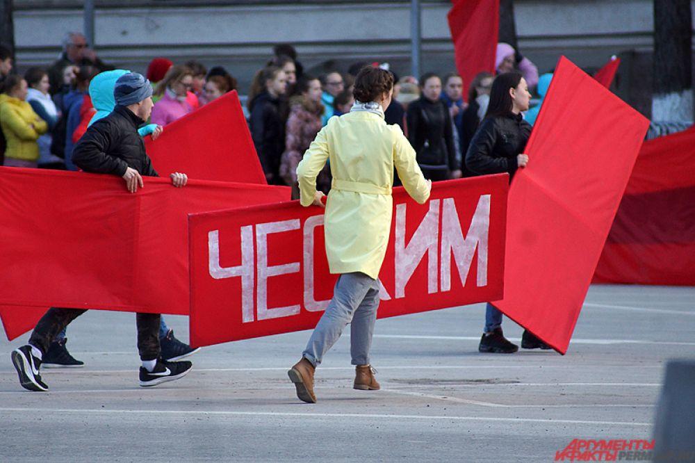 Сначала на Октябрьской площади репетировали театрализованное представление. По заверениям организаторов праздничного гала-шоу, во время постановки будет задействовано больше тысячи артистов.