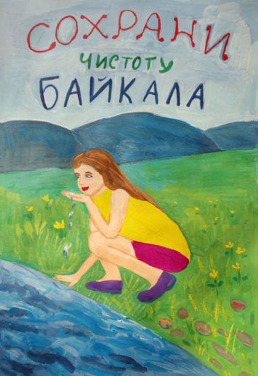 Участник №150 Жмитриенко Виктория