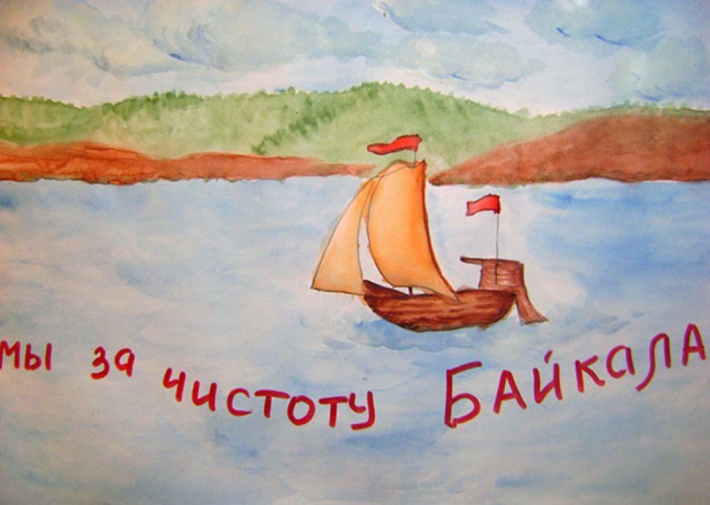 Участник №188 Ведерников Саша