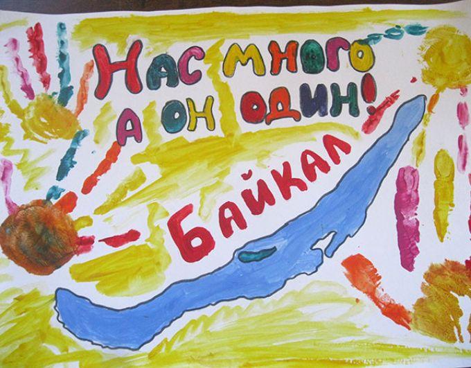 Участник №170 Лямкина Дарья