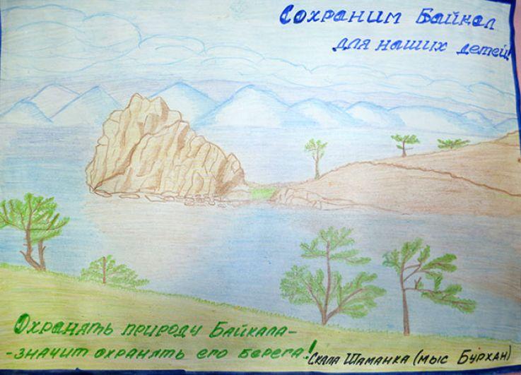 Участник №172 Баханова Алина
