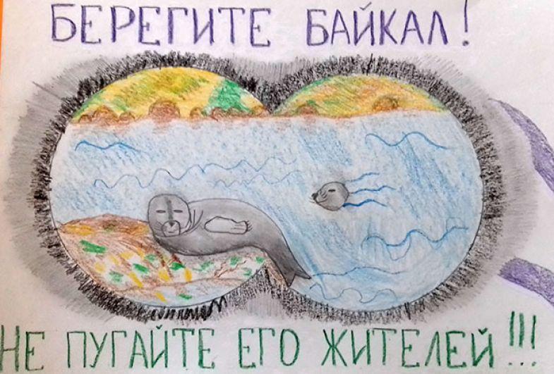 Участник №165 Малыгинов Артем