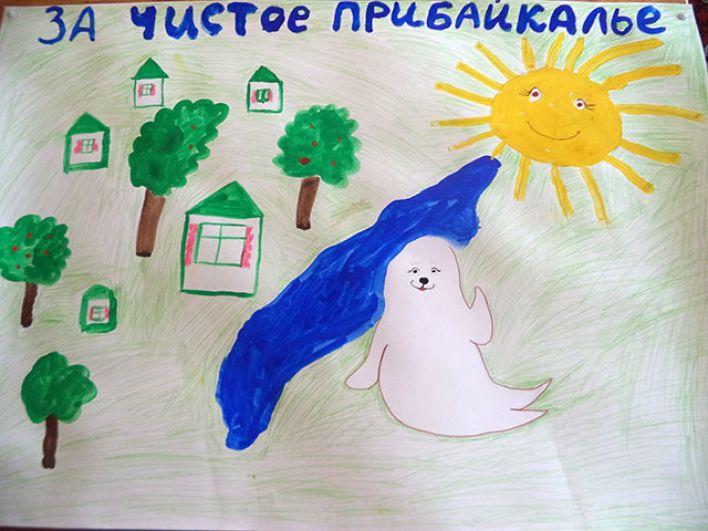 Участник №171 Жуковская Анна