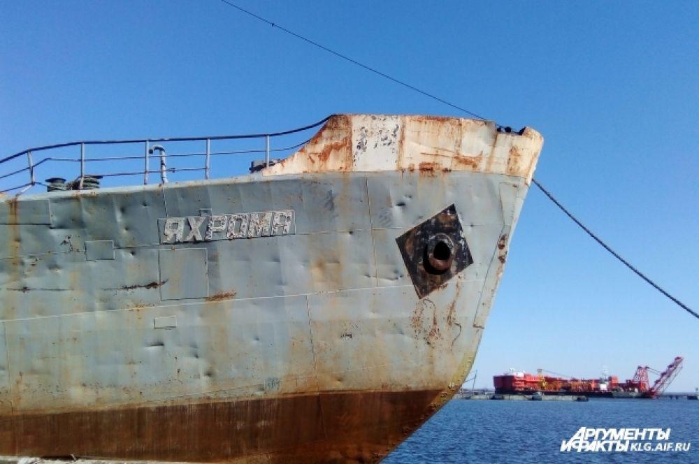 К утилизации готовится очередное судно.