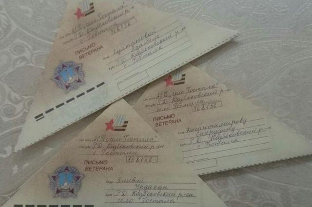 Семьи казбековских воинов Великой Отечественной поздравили письмами встаром военном стиле