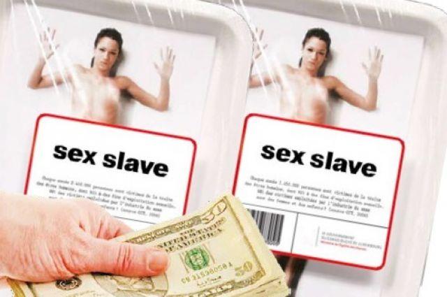 Сексуальное рабство аиф