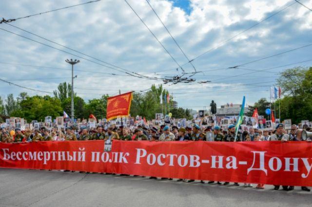 В День Победы 2017 года в строй «Бессмертного полка» встанут 180 тысяч жителей Дона.