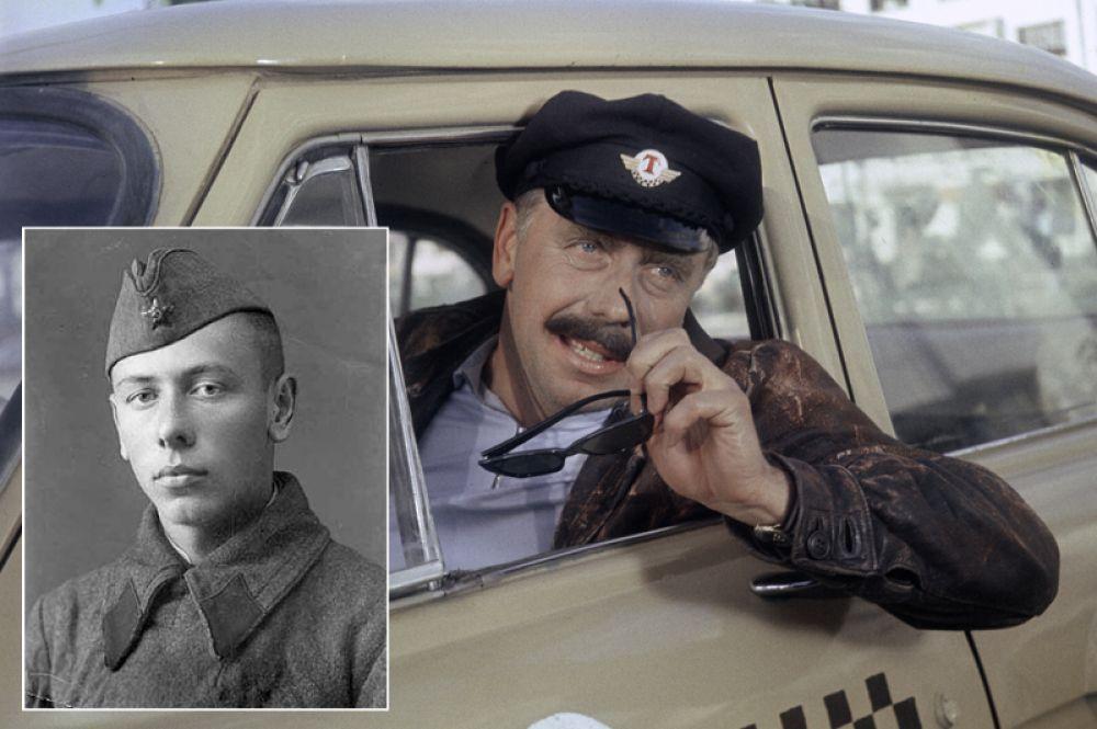 Анатолий Папанов. С первых дней войны находился на фронте. Был старшим сержантом, командовал взводом зенитной артиллерии. В июне 1942 года получил тяжёлое ранение под Харьковом: взрывом ему сильно изуродовало правую ногу. Папанов шесть месяцев провёл в госпитале и стал инвалидом третьей группы.