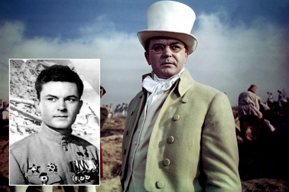 Сергей Бондарчук. Участник войны, в 1942—1946 годах служил в Красной Армии.