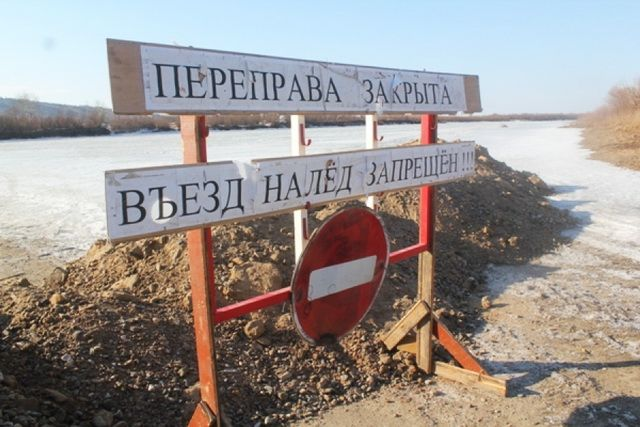 На Ямале закрываются ледовые переправы.