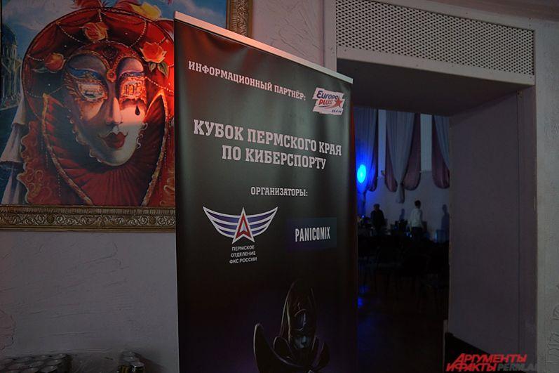 Немаловажным моментом станет финал кубка Пермского края по киберспорту. Примечательно, что это первые официальные подобные соревнования в регионе. Определять сильнейших будут в дисциплинах CS:GO и Dota 2.