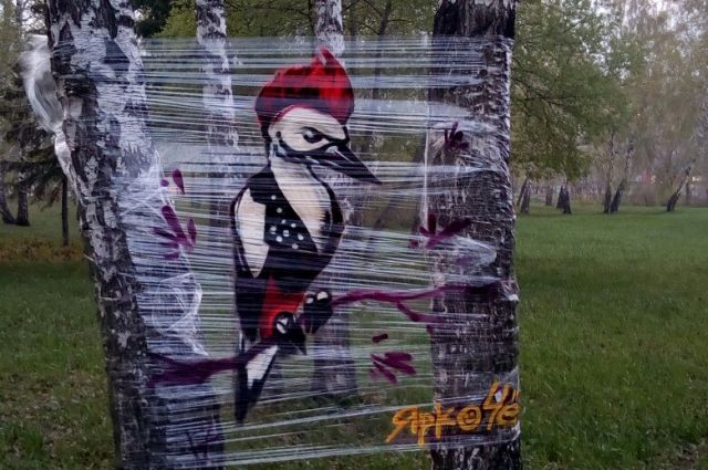 Целлограффити  или рисование на пленке является одим из популярных направлений уличного искусства.