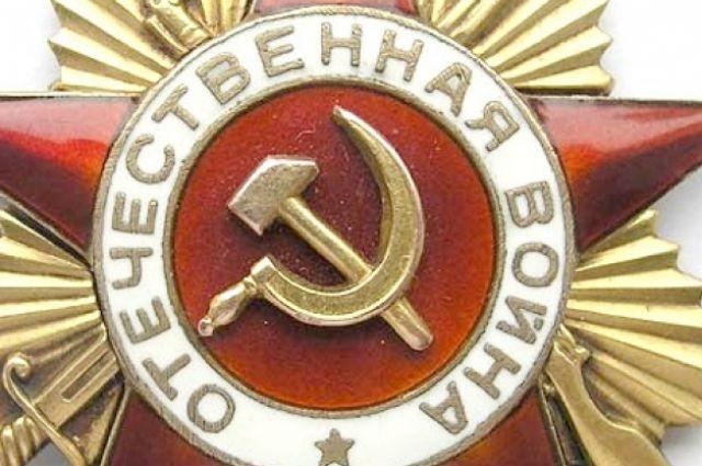 Орден «Отечественной войны» он тоже планировал продать.