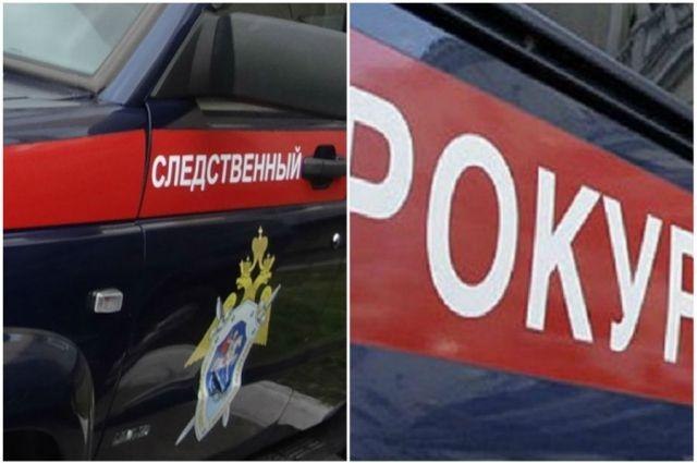 Нарушение законодательства при обращении с отходами I и II классов опасности обнаружила прокуратура Оханского района Пермского края.