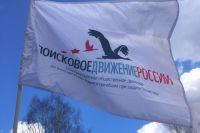 Первый официальный поисковый отряд в Челябинской области появился в 1989 году.