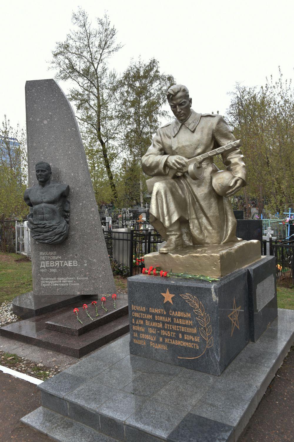 Памятник Михаилу Девятаеву на Арском кладбище и обелиск в память павших в годы Великой Отечественной войны.