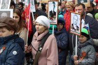 75 тыс. тюменцев приняли участие в Параде и в акции «Бессмертный полк»