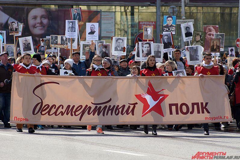 Завершился парад огромной колонной «Бессмертного полка», которая двинулась от Октябрьской площади до главной сцены у Театра-Театра.