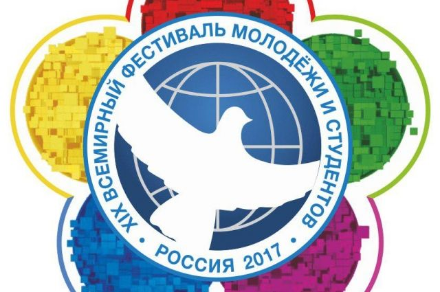 Неменее 400 вологжан хотят поехать наВсемирный фестиваль молодежи вСочи