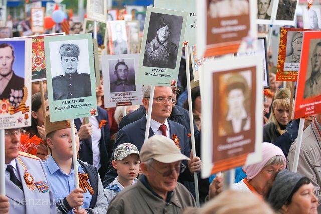 Акция «Бессмертный полк» в столице России побила рекорд численности, собрав 750 тыс участников