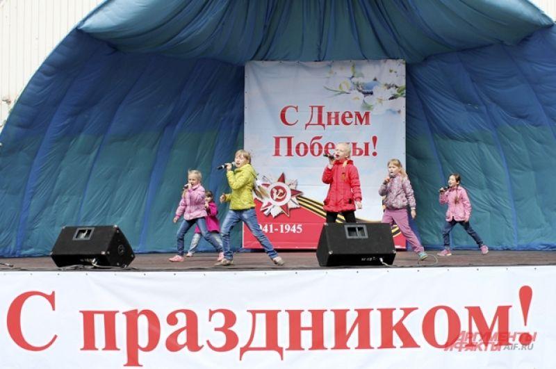 Концерт в Городском саду
