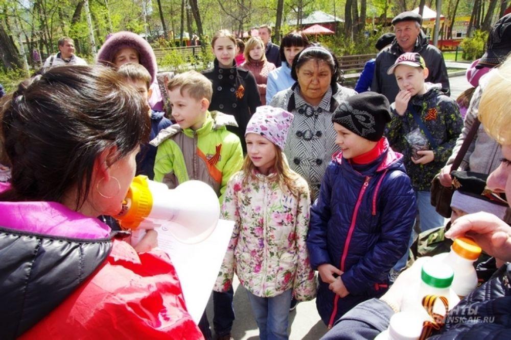 Маленькие жители города отвечали на вопросы викторины о Великой Отечественной войне