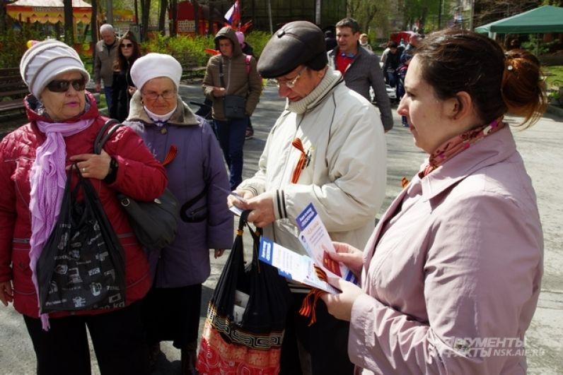 Сотрудники редакции поздравляли жителей города