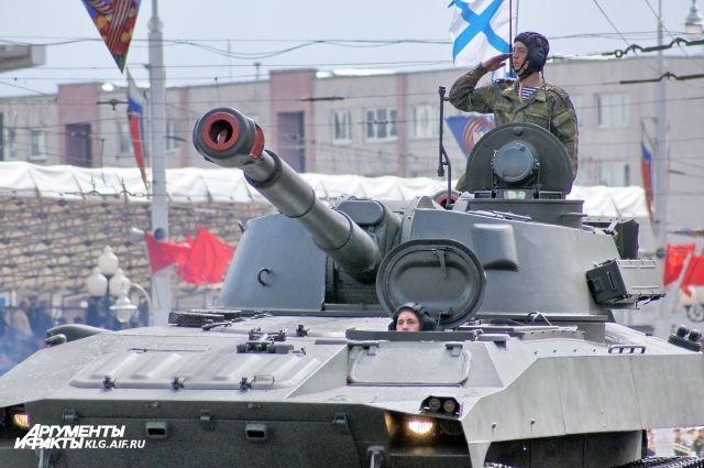 В Калининграде прошел парад в честь Дня Победы.