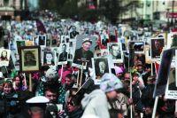 """""""Бессмертный полк"""" во Владивостоке собрал больше 50 тысяч человек."""
