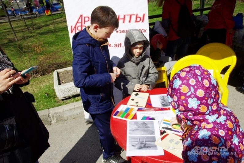 Ребятишки участвовали в конкурсе на лучшую поделку из пластилина