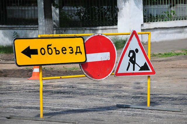 Водителей просят выбирать маршруты объезда.