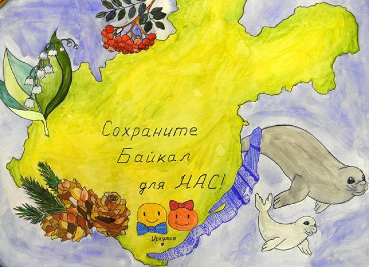 Участник №205 Григорьев Саша