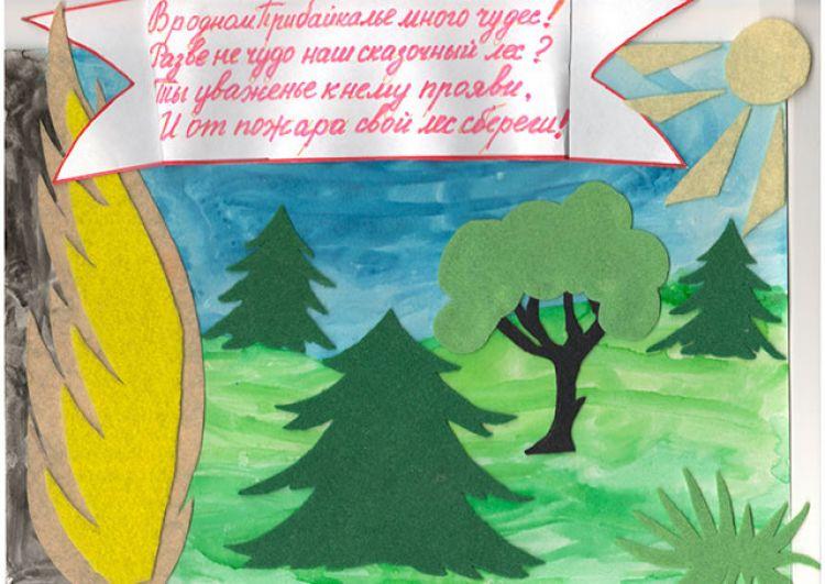 Участник №212 Симонов Егор