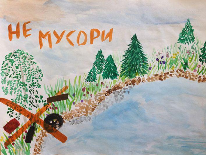 Участник №204 Назаревский Максим