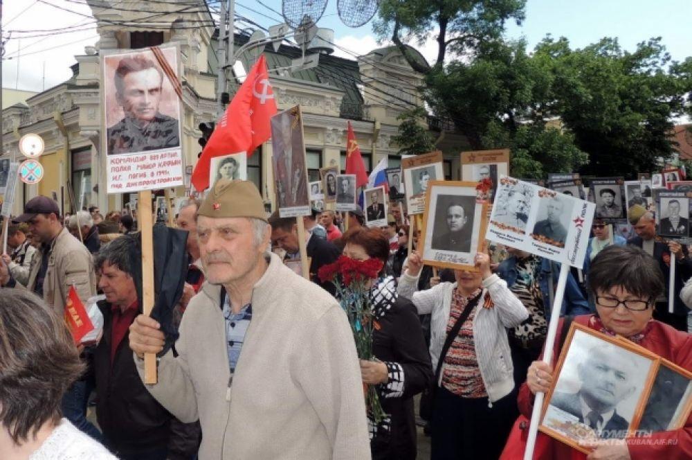 В акции в Краснодаре приняли участие более ста тысяч человек.