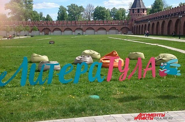 ВТульском кремле пройдет книжный фестиваль для детей и молодых людей