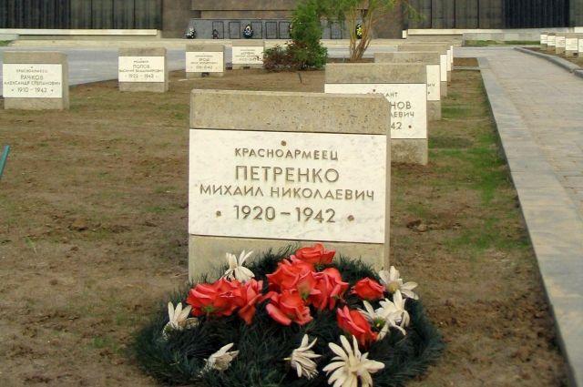 Героям - достойную память!