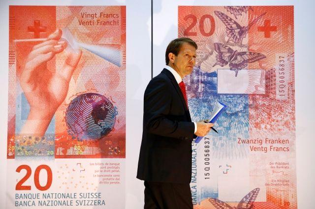 Центробанк Швейцарии выпустил две купюры сбабочками иодуванчиком